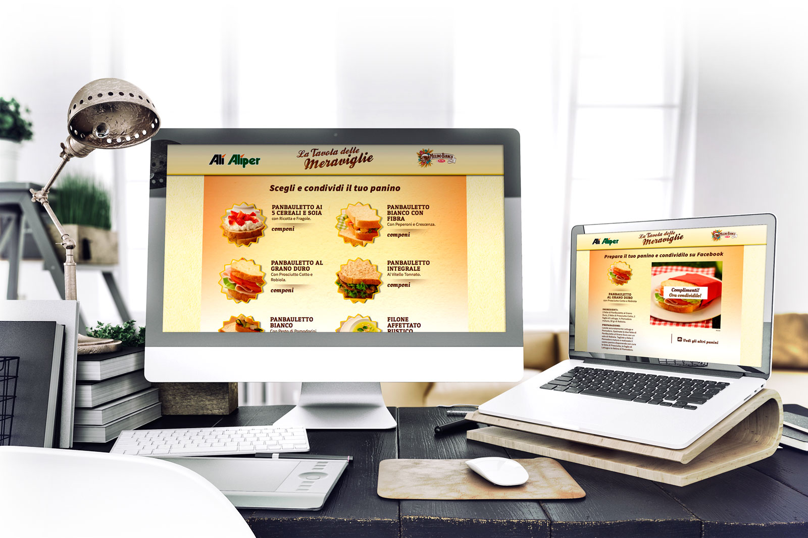 screenshot-sito